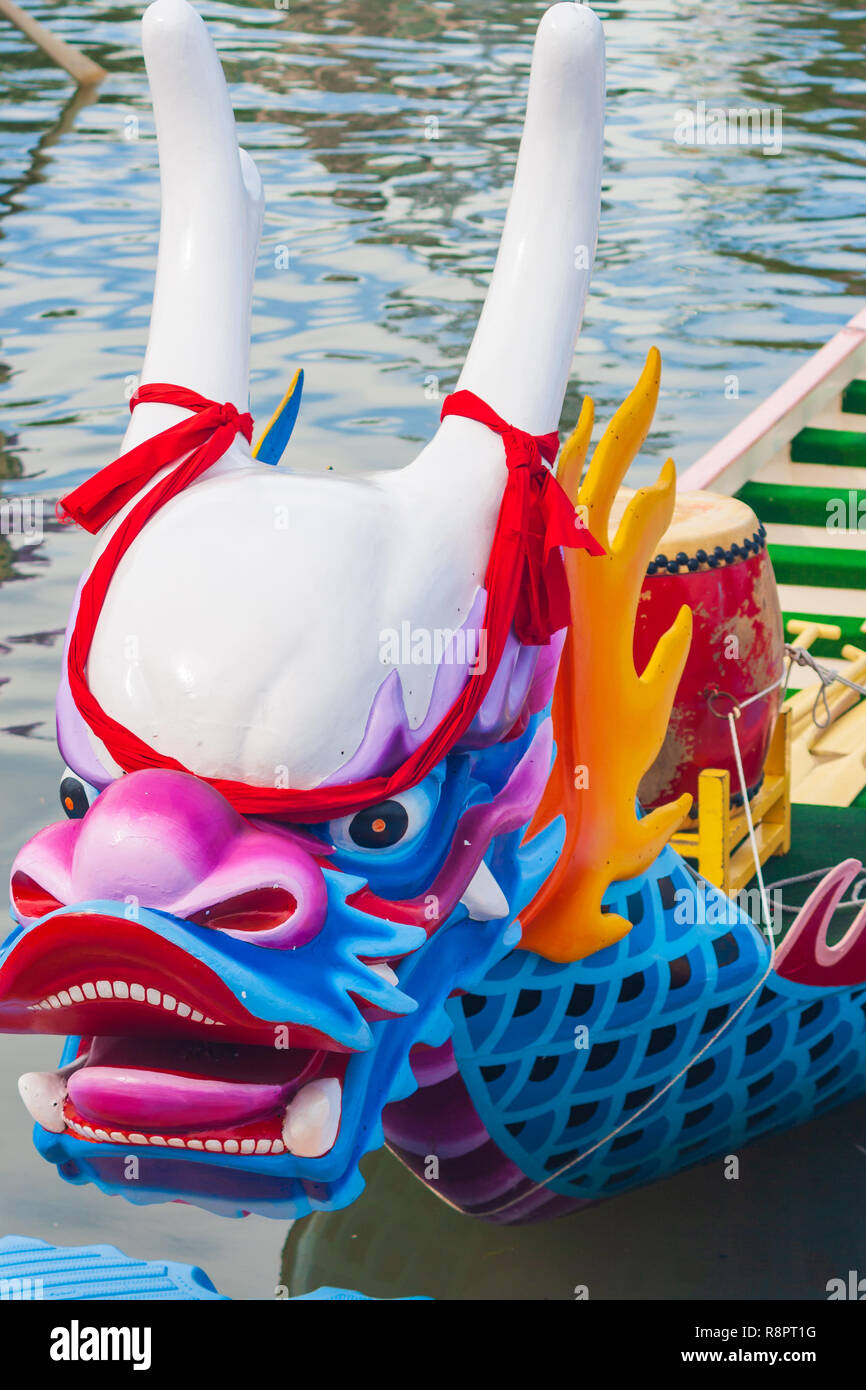 Dragon Boat, Kaohsiung, Taiwan Immagini Stock