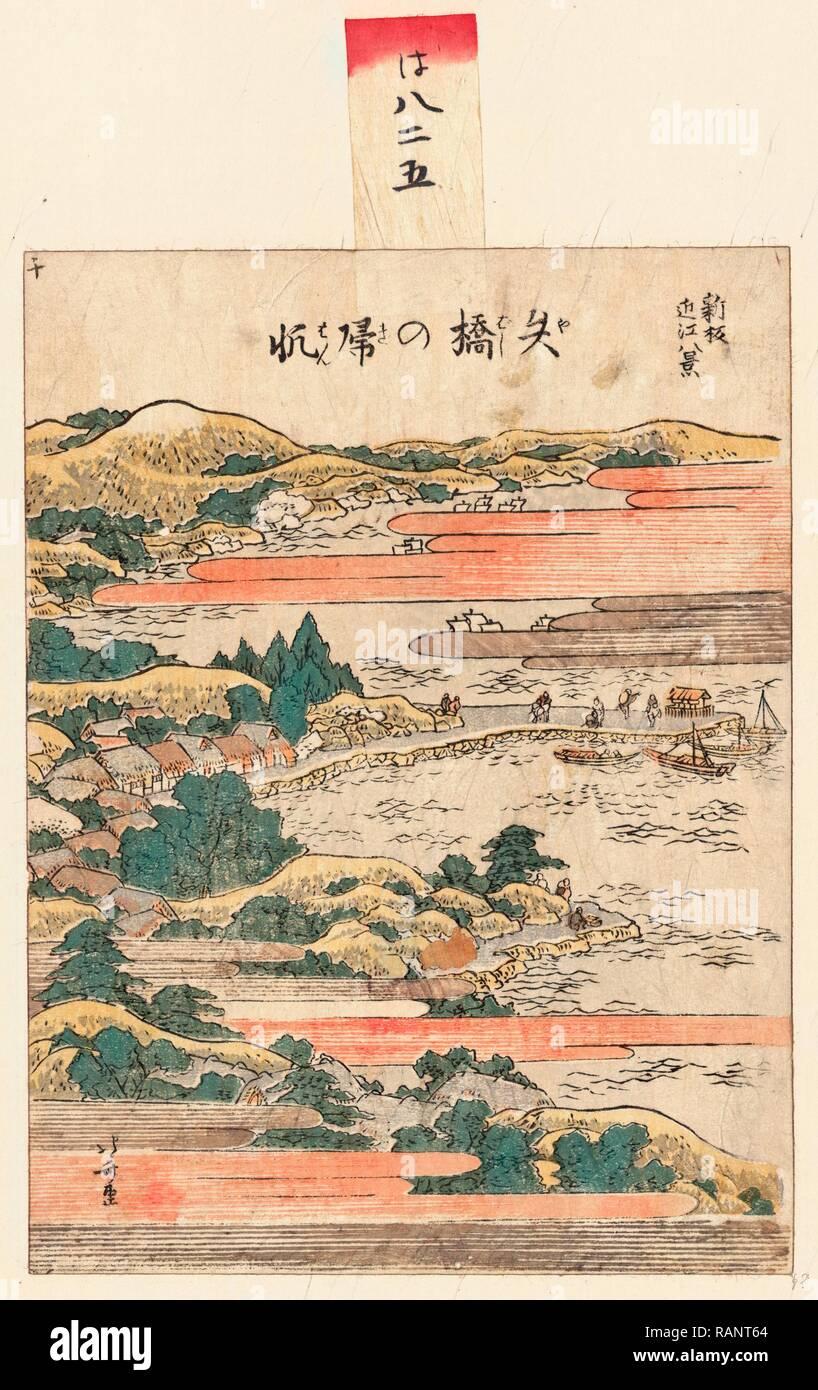 Non Yabase Kihan tornando Sails presso Yabase. Katsushika Hokusai, 1760-1849, [tra il 1804 e il 1810], 1 Stampa: Xilografia reinventato Foto Stock