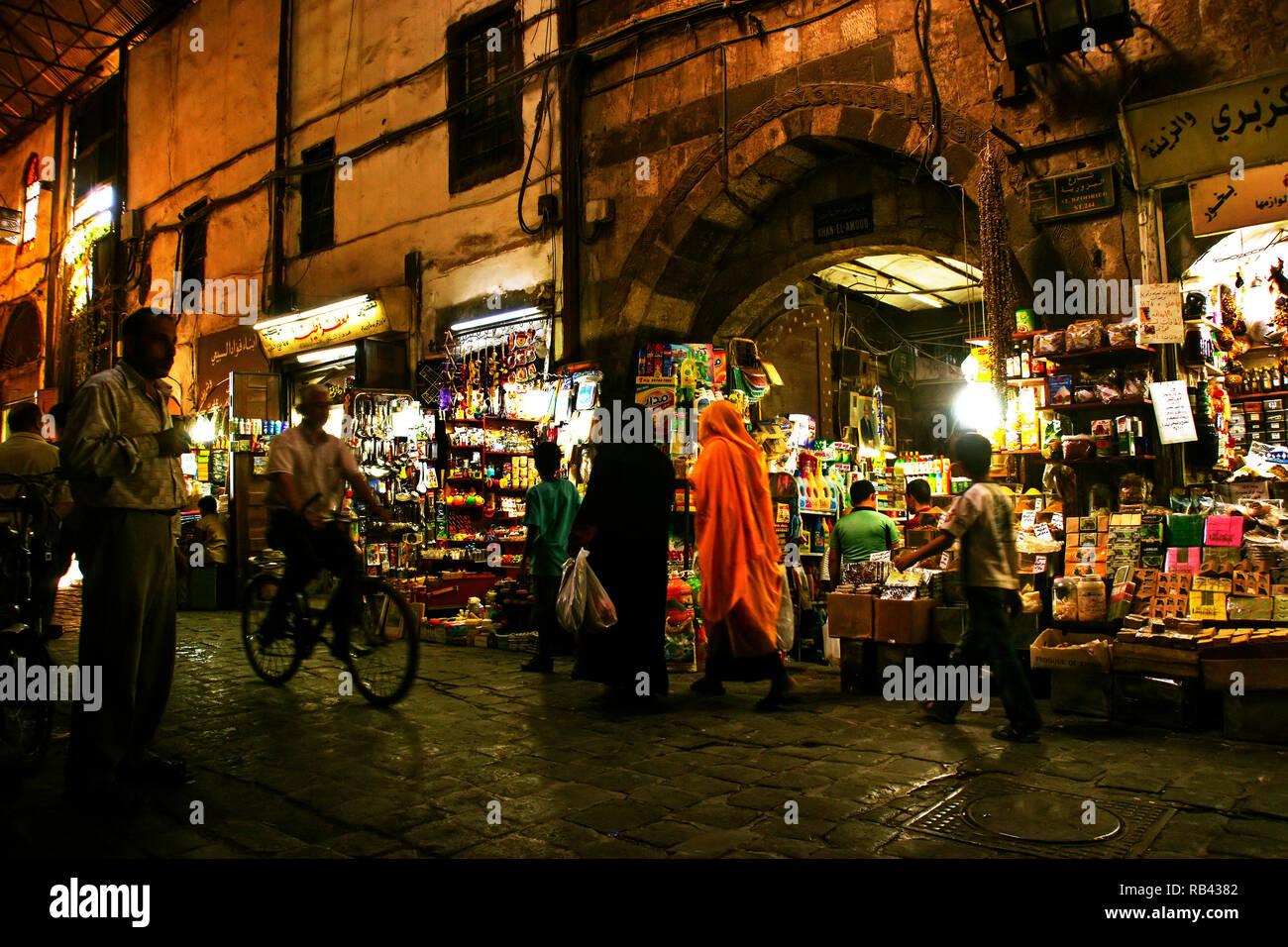 Souk mercato Al-Bzouria, Damasco. Siria, Medio Oriente Foto Stock