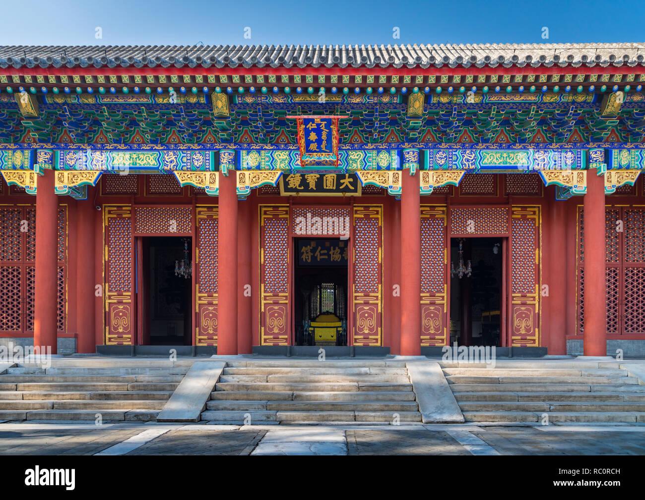 Il palazzo d'Estate (cinese: 頤和園), è un vasto complesso di laghi, giardini e palazzi di Pechino. Immagini Stock