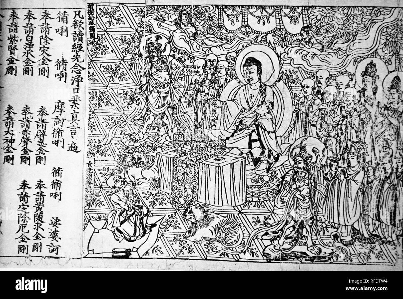 La Prajna paramita, 868 annuncio anche chiamato Sutra del diamante è un sutra del Mahayana dal PrajA+?p?ramit? o 'perfezione della saggezza' genere e sottolinea la pratica di non rispettare e non-attaccamento. Questa copia della versione cinese del Sutra del Diamante, trovata tra i manoscritti Dunhuang all inizio del XX secolo da Aurel Stein, è datato Maggio 11, 868 ed è la prima completa libro stampato Immagini Stock