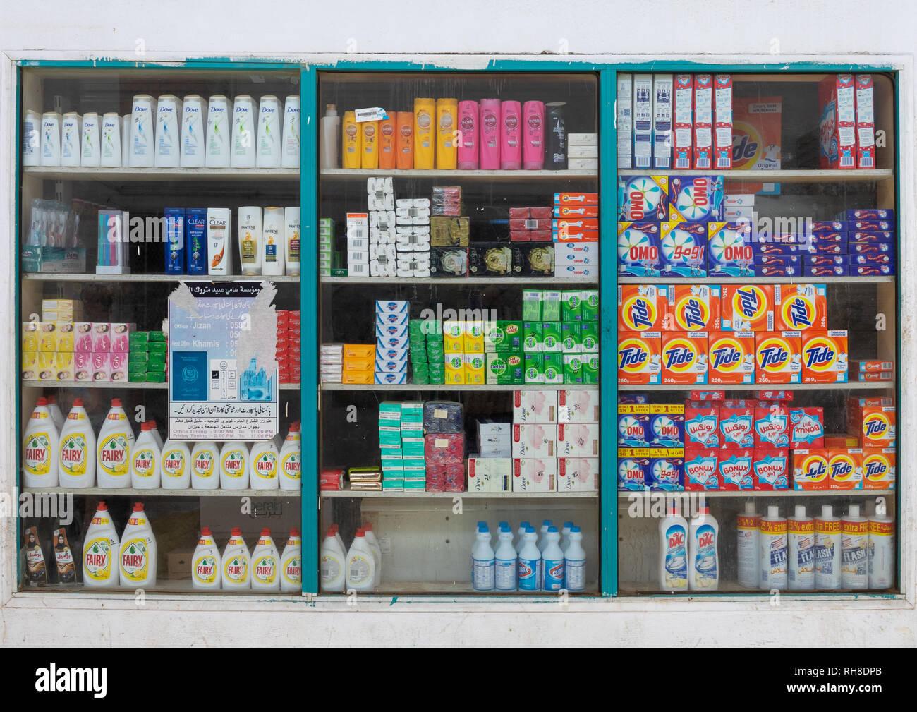I prodotti igienici per la vendita in un negozio, Jizan Provincia, Jizan, Arabia Saudita Immagini Stock