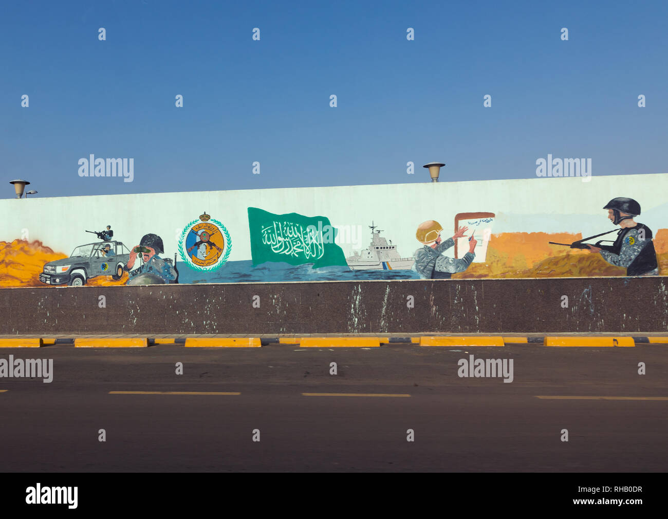 Esercito billbaord propaganda, Jizan Provincia, Jizan, Arabia Saudita Immagini Stock