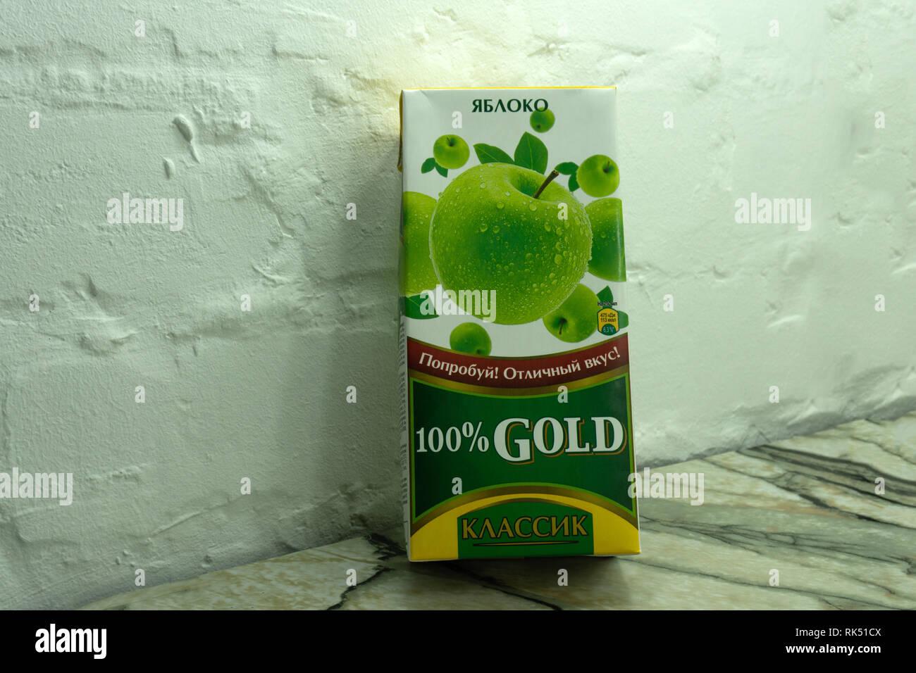Minute maid juice immagini & minute maid juice fotos stock alamy