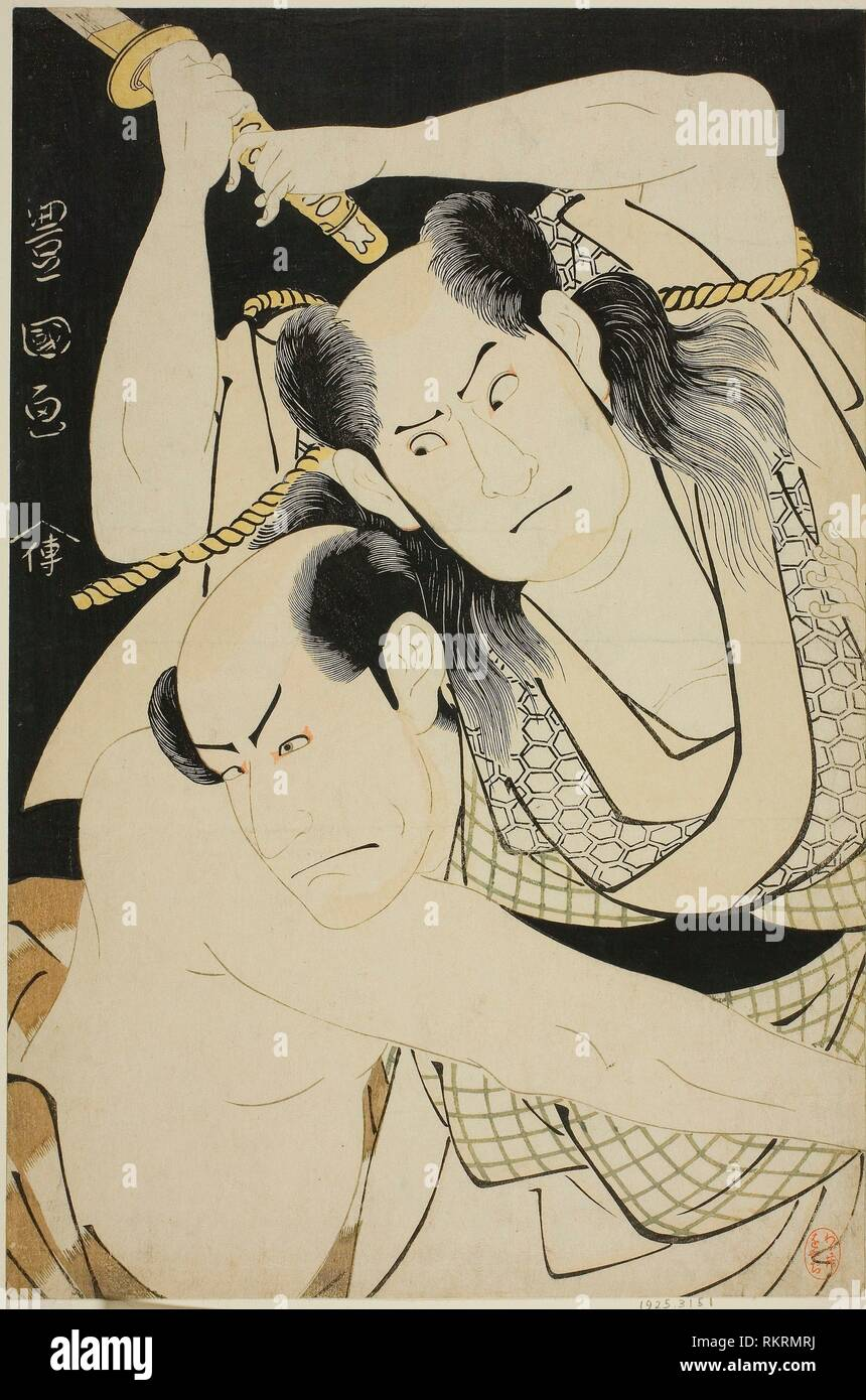 Gli attori Sawamura Sojuro II come Gengobei Satsuma e Arashi Ryuzo II come mawashi-otoko Yasuke nel giocare ''Edo Kichirei Sunago Soga,'' ESEGUITO A Immagini Stock