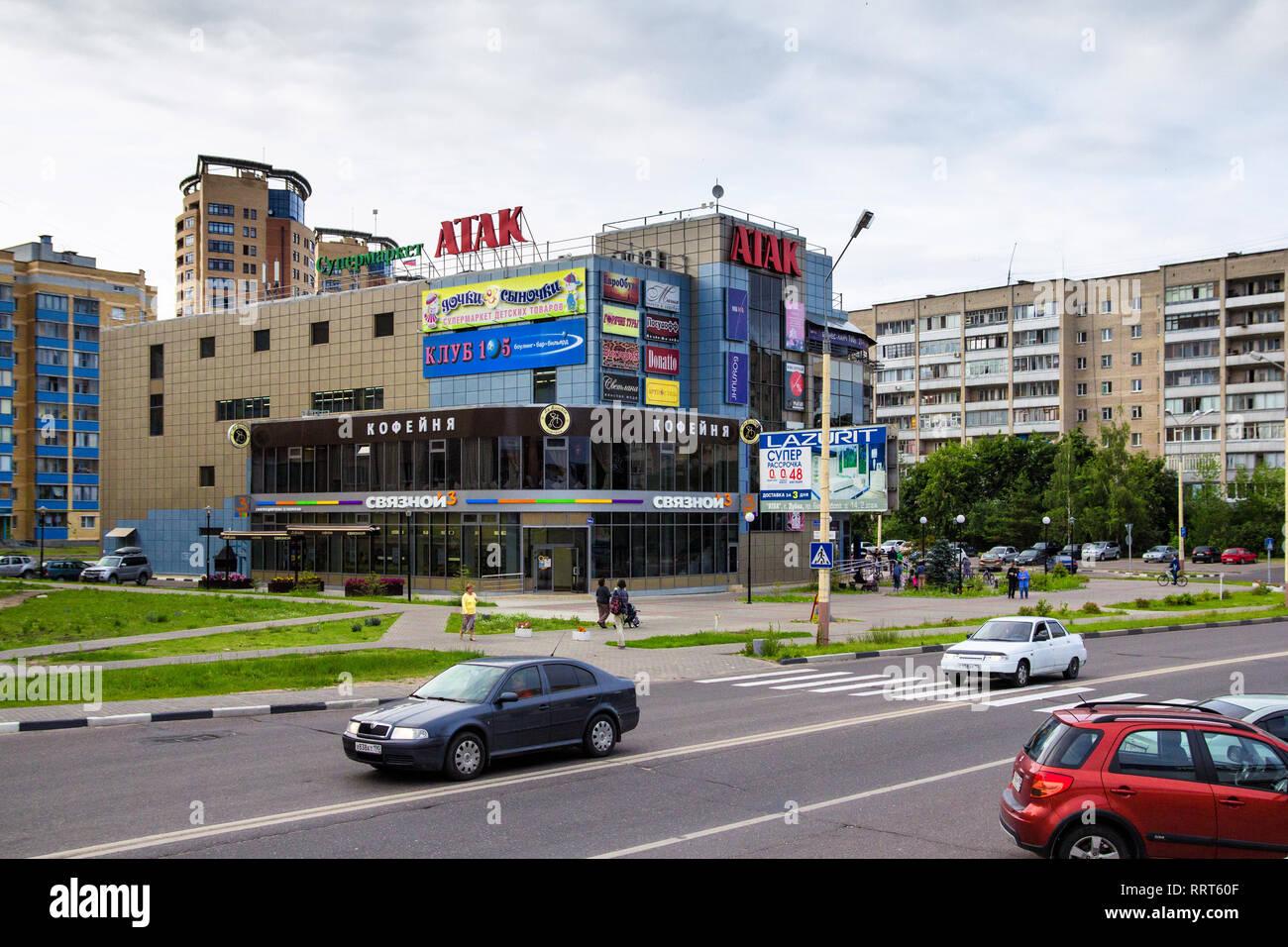 Dubna, Russia - 11 LUG 2014: complesso per lo shopping con un negozio Atak e la seconda più grande ricevitore indipendente Svyaznoy rivenditore. Immagini Stock