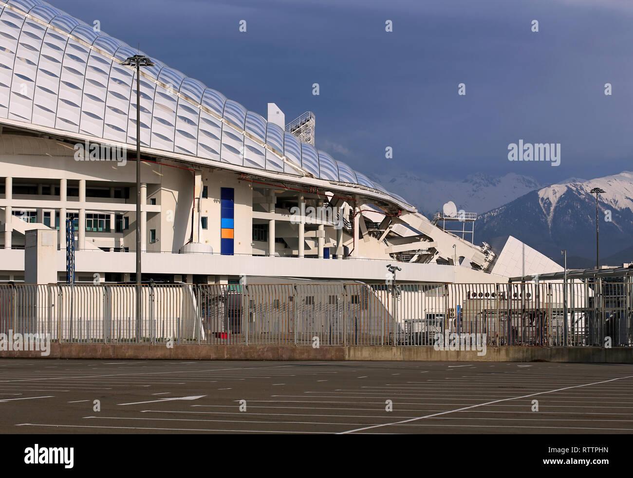 Cortile di un grande impianto sportivo con oggetti tecnici Immagini Stock
