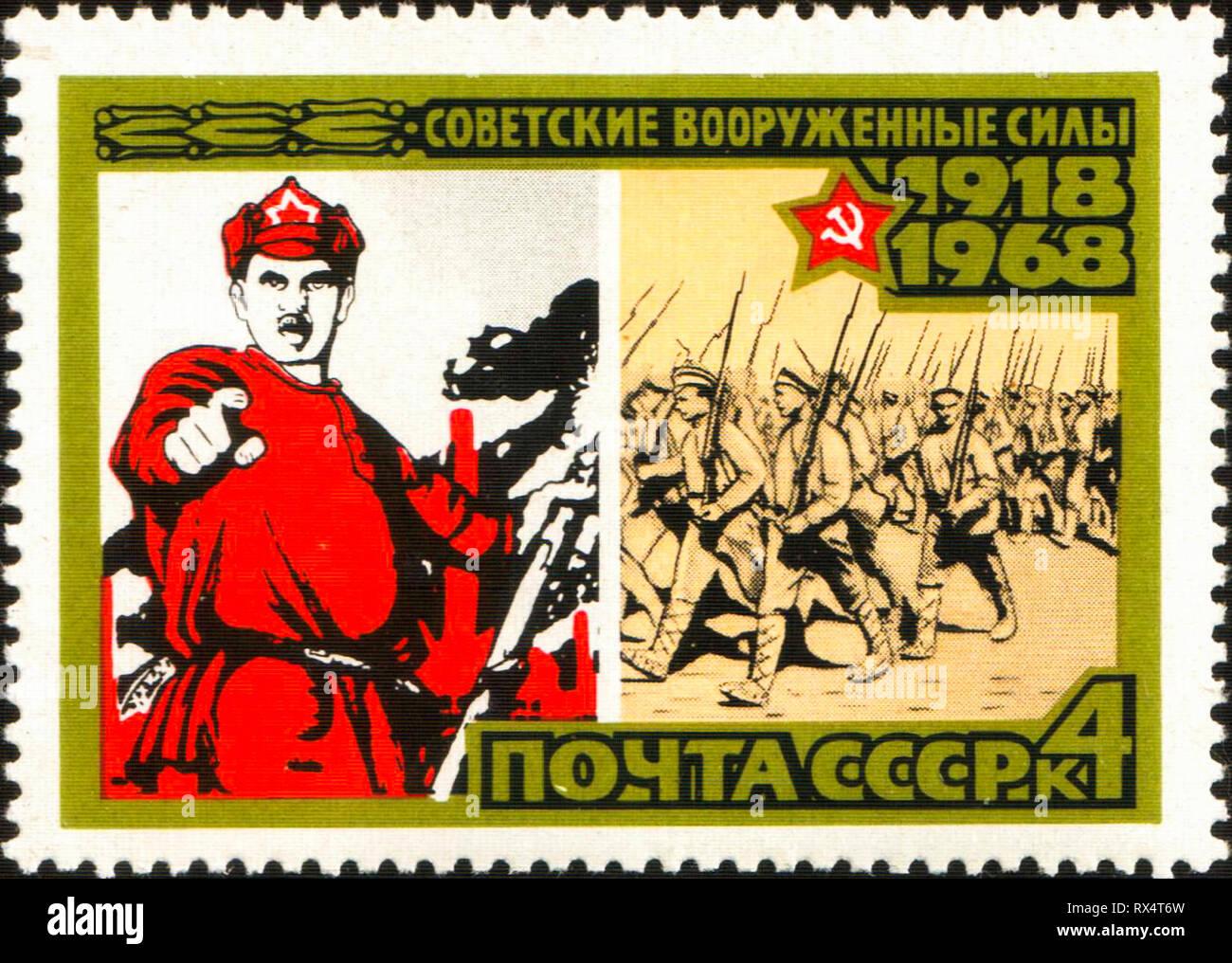 Poster russo, francobollo dell Unione Sovietica - cinquantesimo anniversario delle forze armate dell'URSS, 1968, Dmitry Moor Immagini Stock