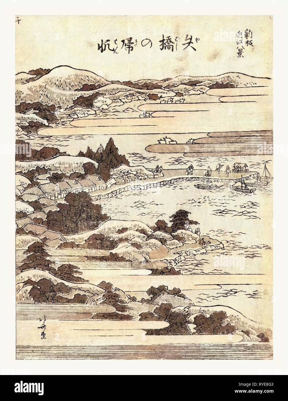 Non Yabase Kihan, Giappone, ritornando Sails presso Yabase, 1760-1849 Foto Stock