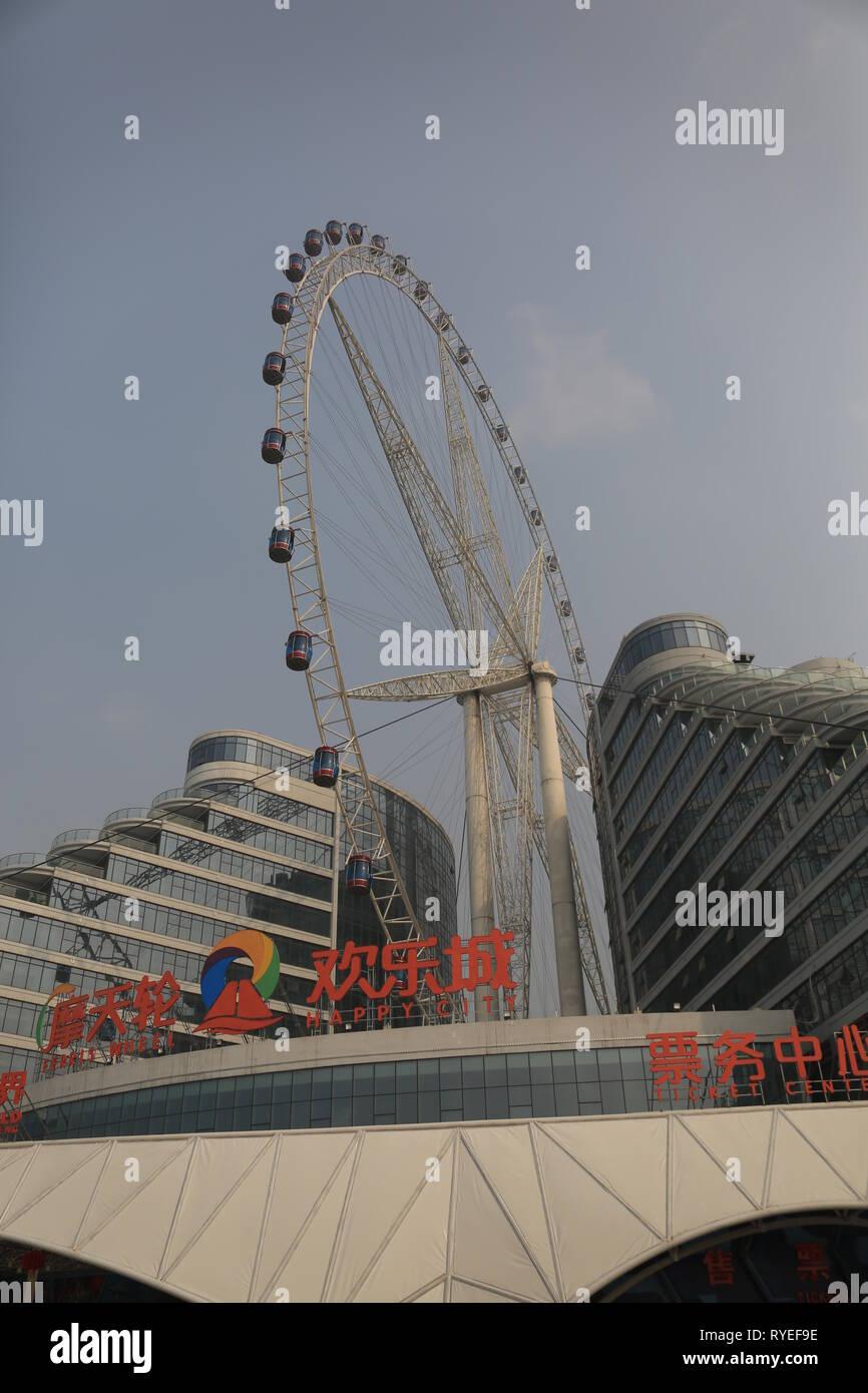Ruota panoramica Ferris, Liaocheng Città, Provincia dello Shandong, Cina. Immagini Stock