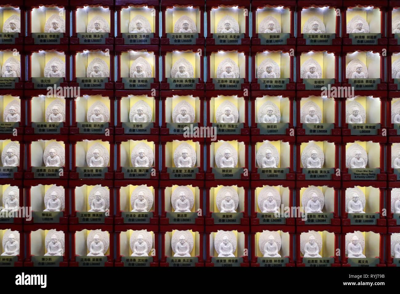 Dente del Buddha reliquia tempio in Chinatown. Diecimila Buddha Pavillion. La longevità di luce di Buddha. Singapore. Immagini Stock