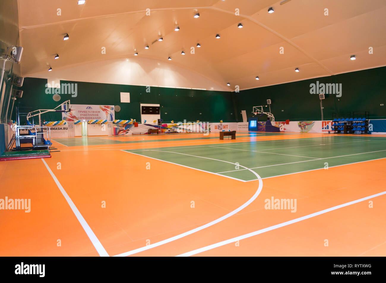 Apertura di un nuovo impianto sportivo nella città. Moderno complesso sportivo. Immagini Stock