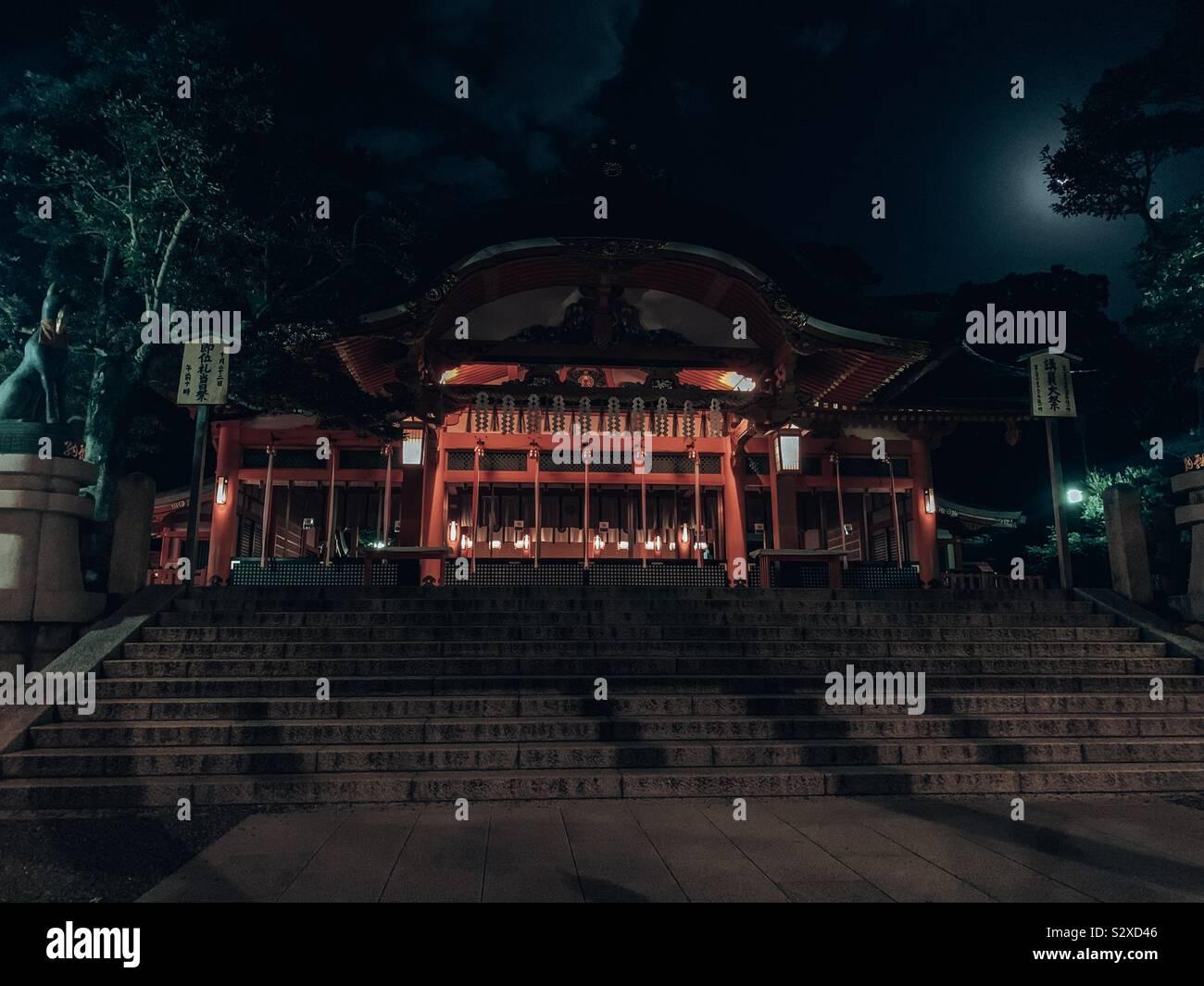 La bellezza del Protocollo di Kyoto Foto Stock