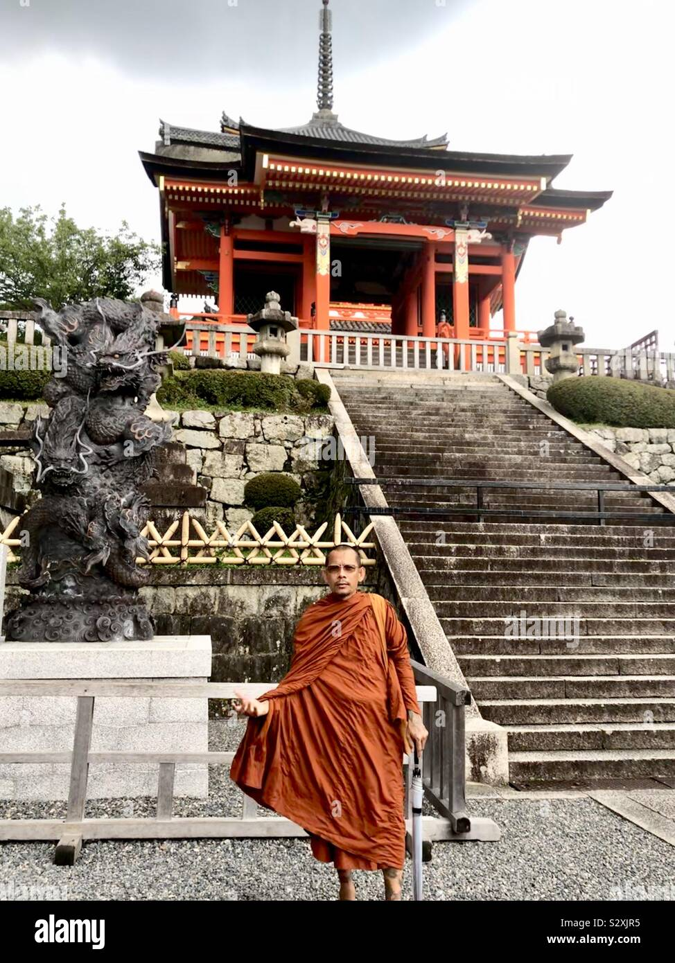 Sulla posizione: Kiyomizu-dera, Kyoto, Giappone. Foto Stock