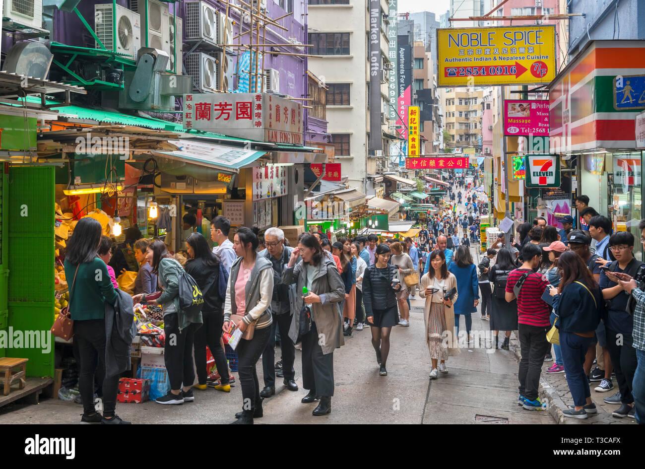 Sul mercato Gage Street nel quartiere centrale, Isola di Hong Kong, Hong Kong, Cina Immagini Stock
