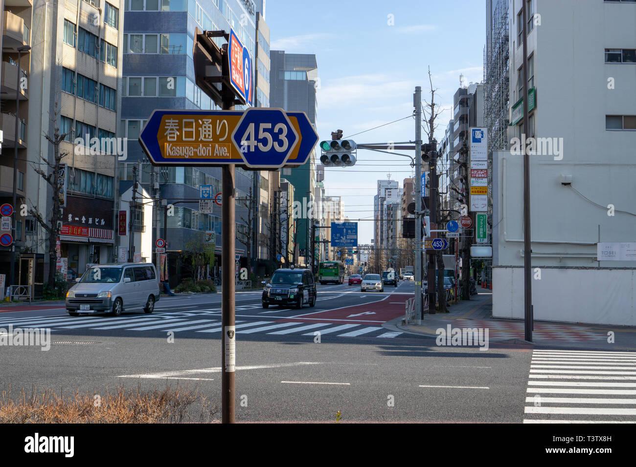 Mi è piaciuto esplorare meno turistica aree di Asakusa per raccoglierne barlumi nella vita di tutti i giorni e meno esplorati e fotografati parti di Asakusa a Tokyo. Immagini Stock