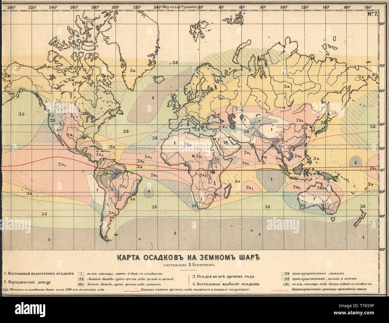 Messa a terra la climatologia Maps Mappa di precipitazione sul globo Köppen classificazione climatica nuova tabella atlas A.F. Marcks San Pietroburgo, 1910 Immagini Stock