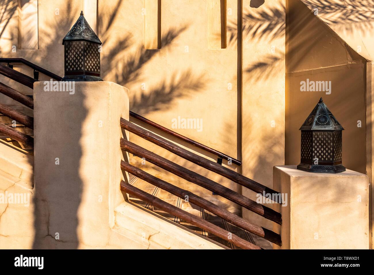 Architettura degli edifici in stile arabo. Immagini Stock