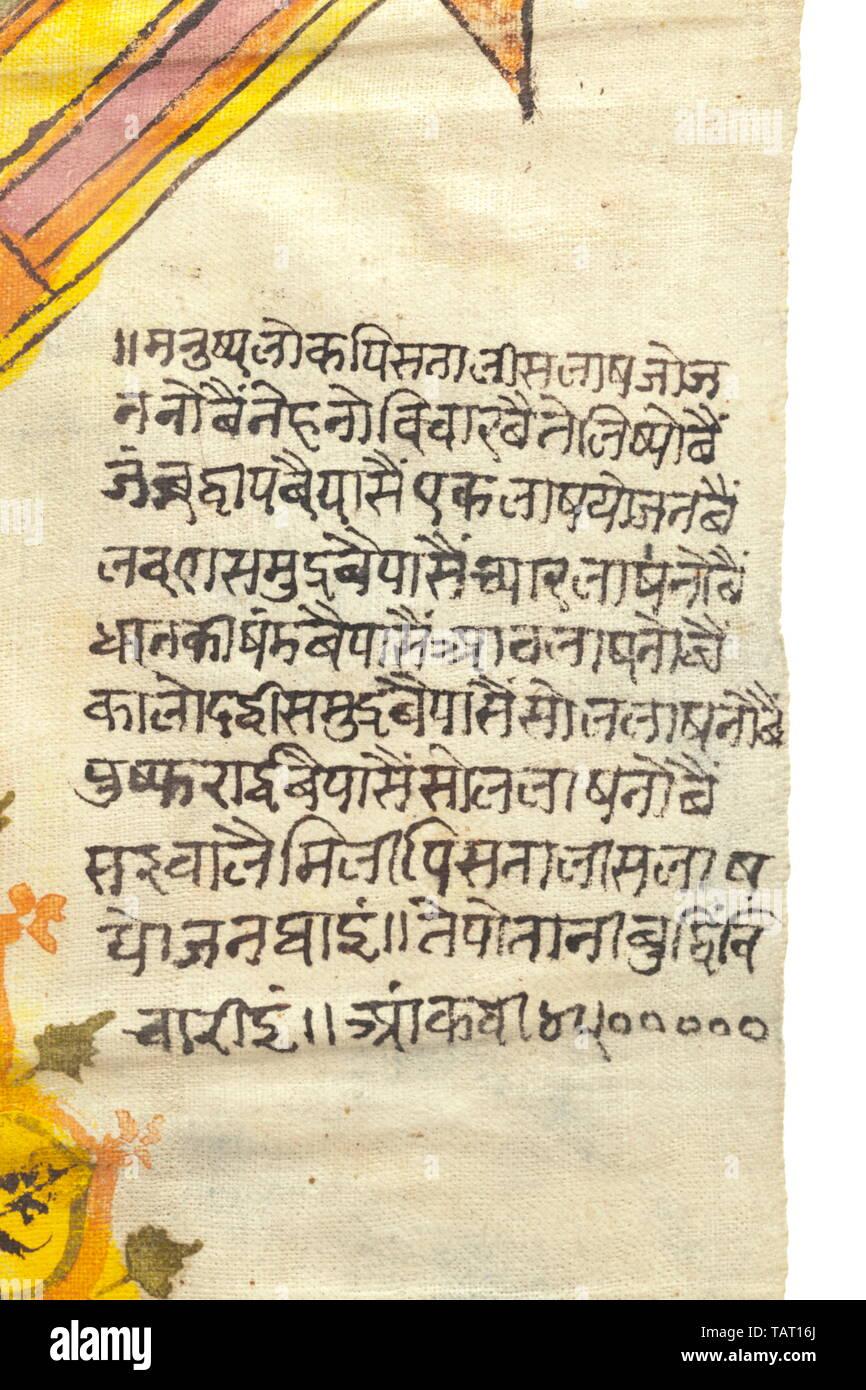 """Rappresentazione della cosmologia giainista, Gujarat, secolo XIX, gouache su cotone. Riccamente colorata raffigurazione della """"due e una metà continenti"""" (Adhaidvipa) con il palazzo dei quattro Tirthankaras in ogni angolo. Al centro e al confine testo esplicativo. Incorniciato e sotto vetro. Dimensioni del tessuto ca. 71 x 81 cm, del telaio 81 x 91 cm. Cfr. Jan van Alphen, 2500 anni di arte di Jain e religione, Anversa (Etnografisch museum) 2000, pagg. 117 - 120. storica, storica del XIX secolo, Additional-Rights-Clearance-Info-Not-Available Immagini Stock"""