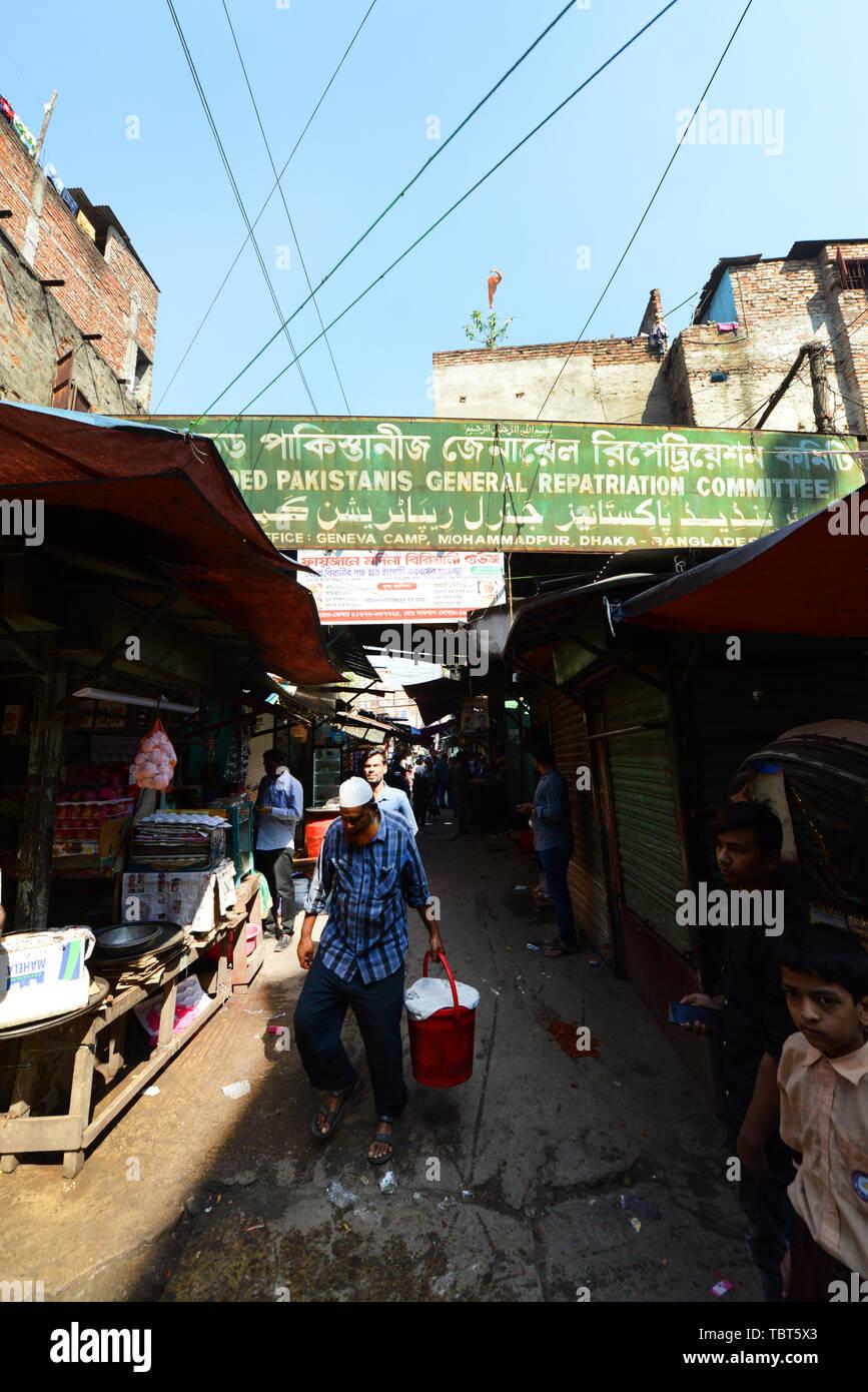 Ingresso al Bihari Ginevra / il Pakistan Refugee Camp a Dhaka, nel Bangladesh. Immagini Stock