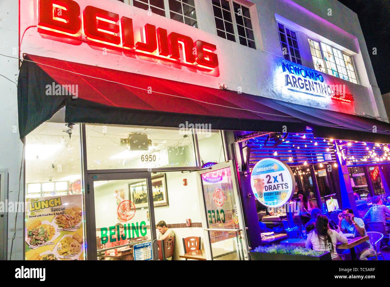 Miami Beach Florida North Beach Collins Avenue Nuovo Campo Argentino Steakhouse concorrenti di Pechino ristoranti ristorante etnico cibo cinese Immagini Stock