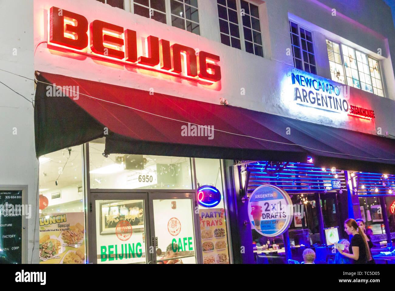 Miami Beach Florida North Beach Collins Avenue Nuovo Campo Argentino Steakhouse concorrenti di Pechino ristoranti ristorante etnico cibo cinese si esterna Immagini Stock