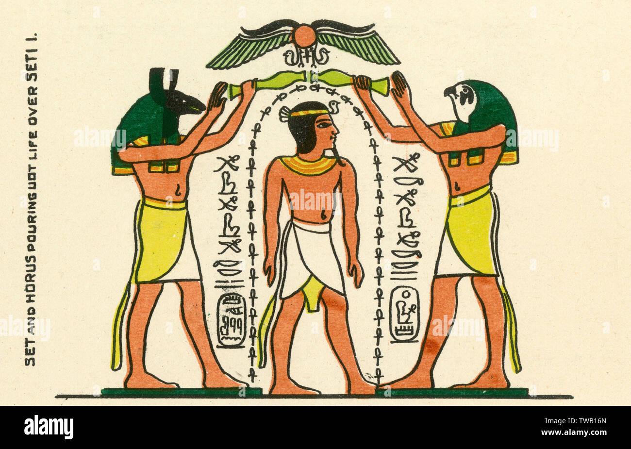Seth, anche se spesso violenta, non è necessariamente malevola : qui egli è raffigurato con Horus, versando la vita oltre il faraone Seti I (circa 1310 BC) Data: Immagini Stock