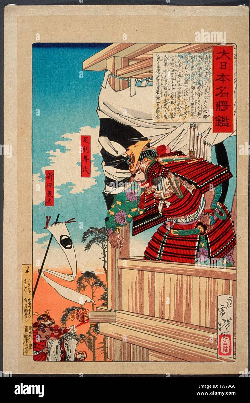 datazione giapponese xilografie stampe