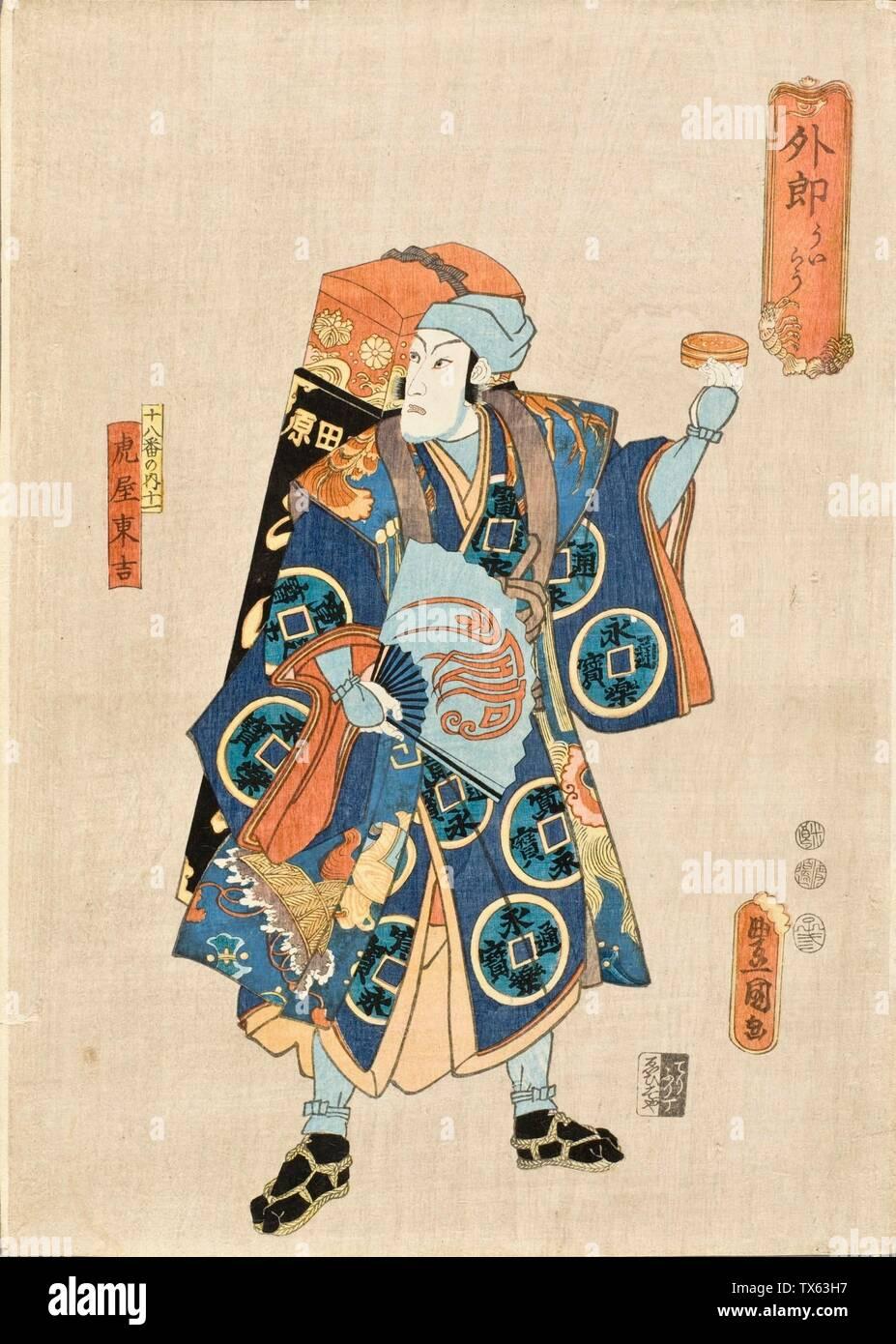 """""""Ichikawa attore come Toraya Tōkichi in 'Il fornitore slave""""; inglese: 1852 Serie: diciotto riproduzioni della Ichikawa stampe Clan; xilografie a colori stampa woodblock incorniciato: 20 1/4 x 16 x 3/4 in. (51.44 x 40,64 x 1,91 cm) dono di Arthur e di Fran Sherwood (M.2007.152.71) Arte giapponese; 1852data QS:P571,+1852-00-00T00:00:00Z/9; ' Immagini Stock"""