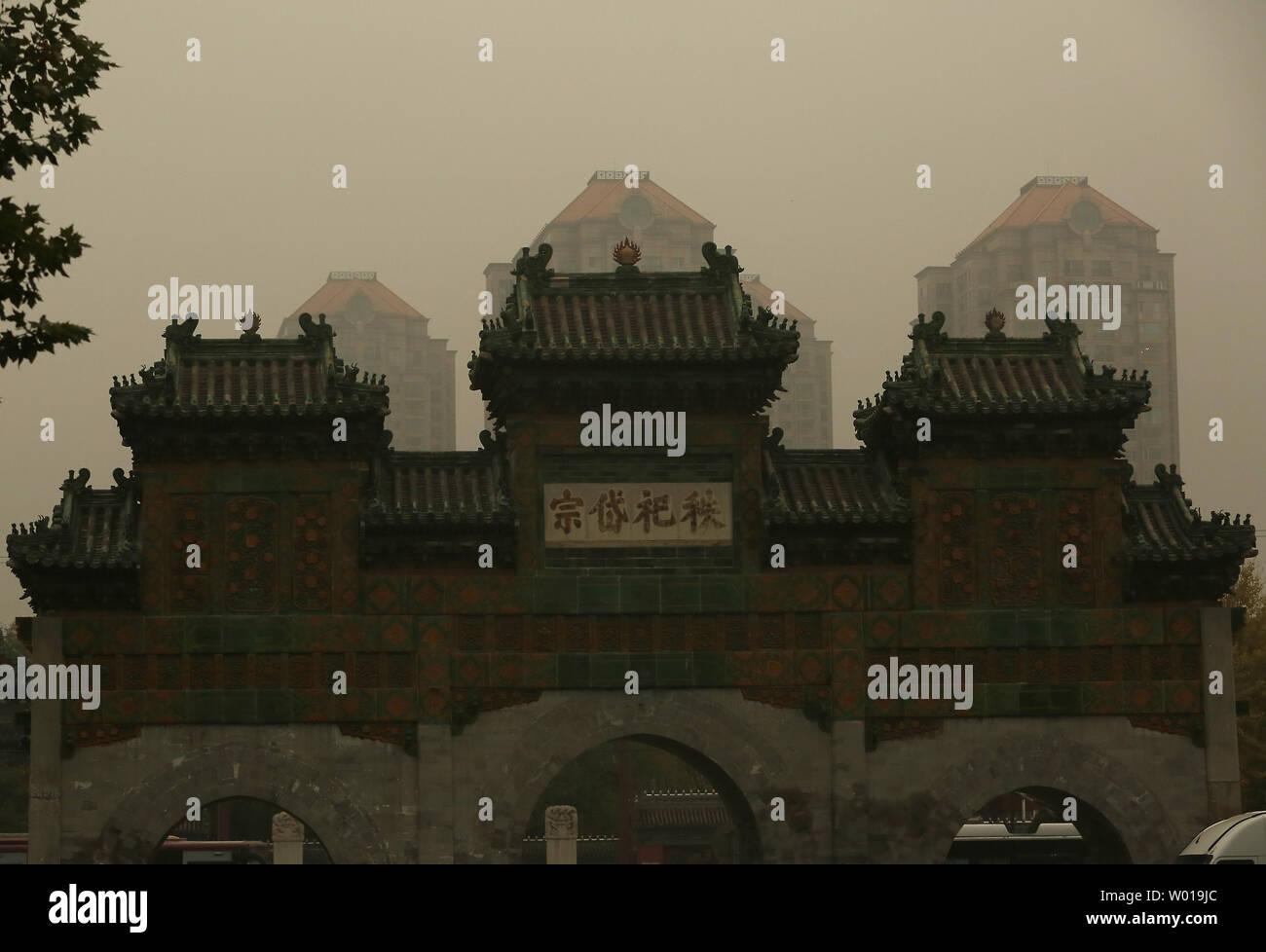 Pechino velocità datazione