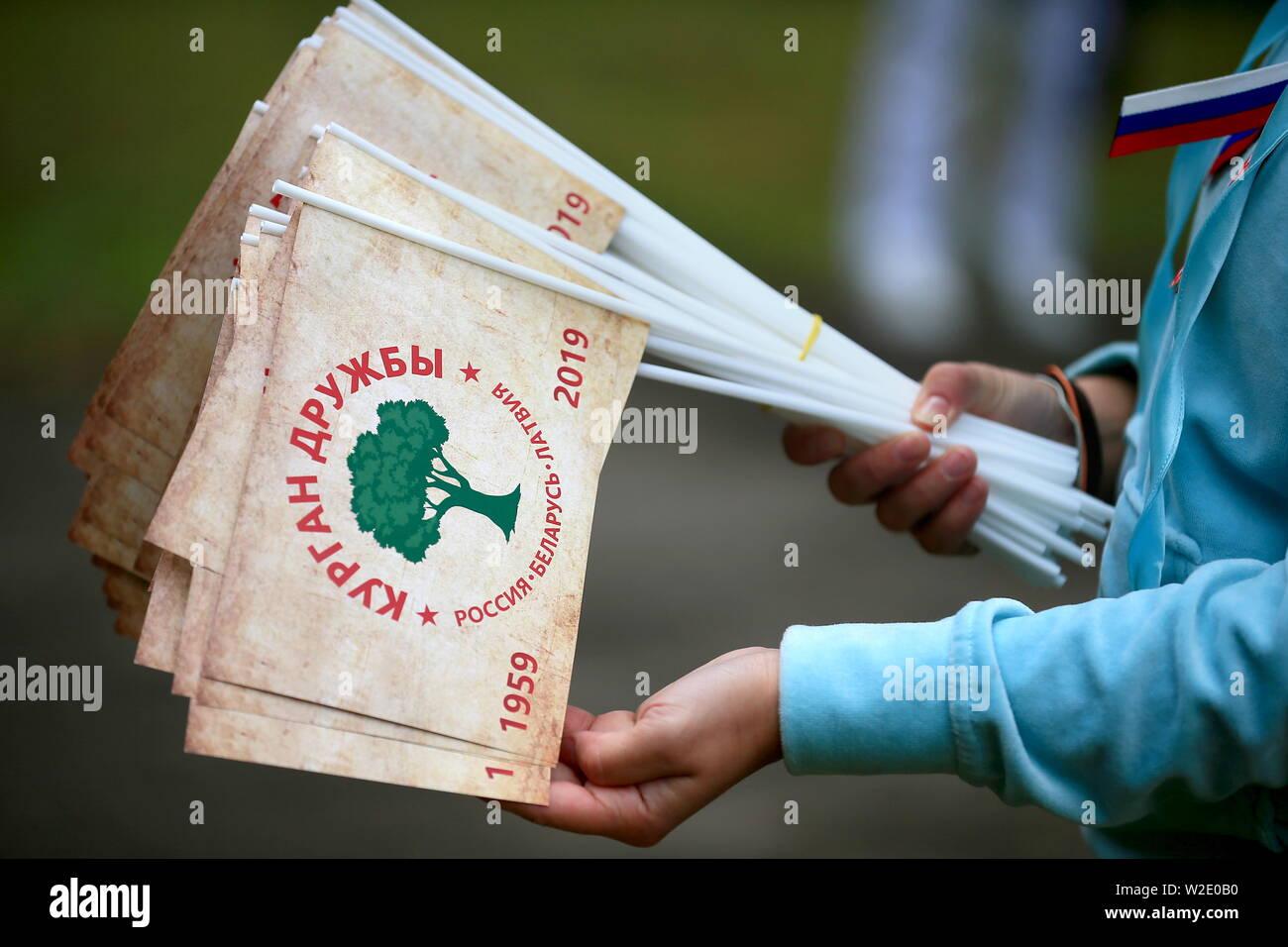 Nepal Nepalese Bandiera Paese Nazionale Novità Frigo Calamita