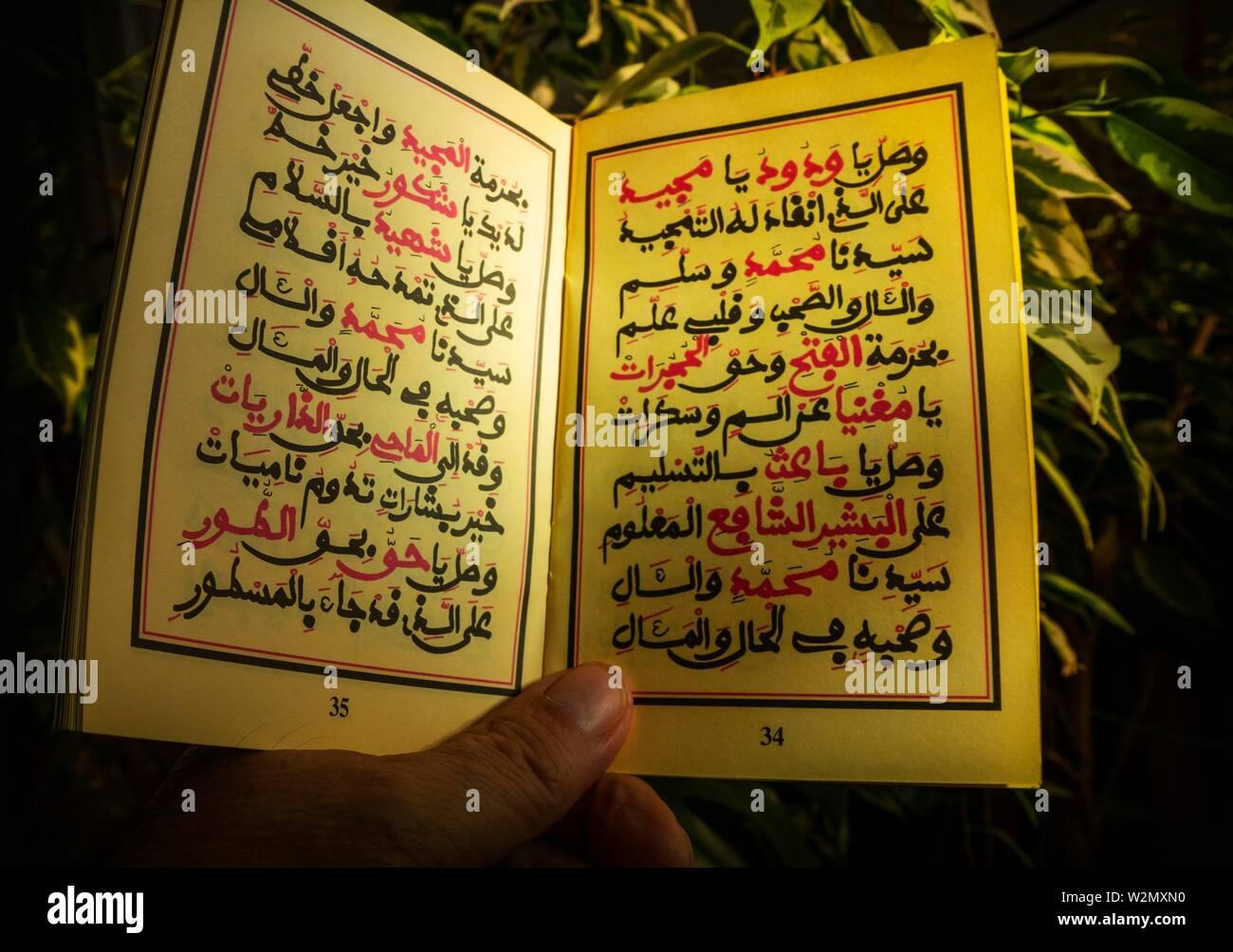 """La religione islam, il libro religioso dei Mourides dal Senegal: Mouride.La fratellanza Mouride (Wolof: yoonu murit, arabo: اÙ""""طريÙ'Ø© Immagini Stock"""