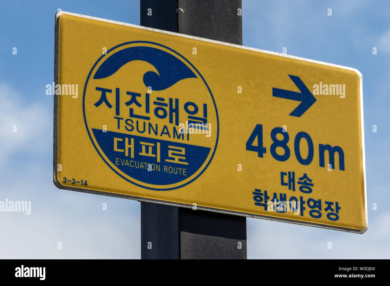 Incontri Ulsan Corea