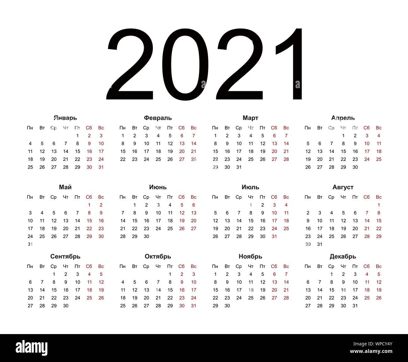 Calendario 2021 lingua russa. Isolato illustrazione vettoriale su