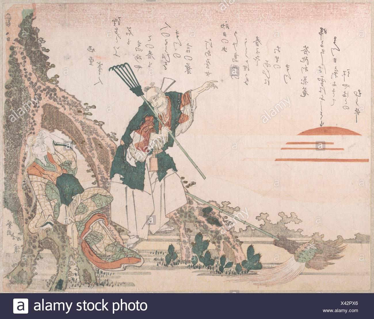 Jo e Uba di Takasago guardando il Rising Sun; rappresentazione simbolica di longevità e di armonia coniugale. Artista: Totoya Hokkei (giapponese, Immagini Stock