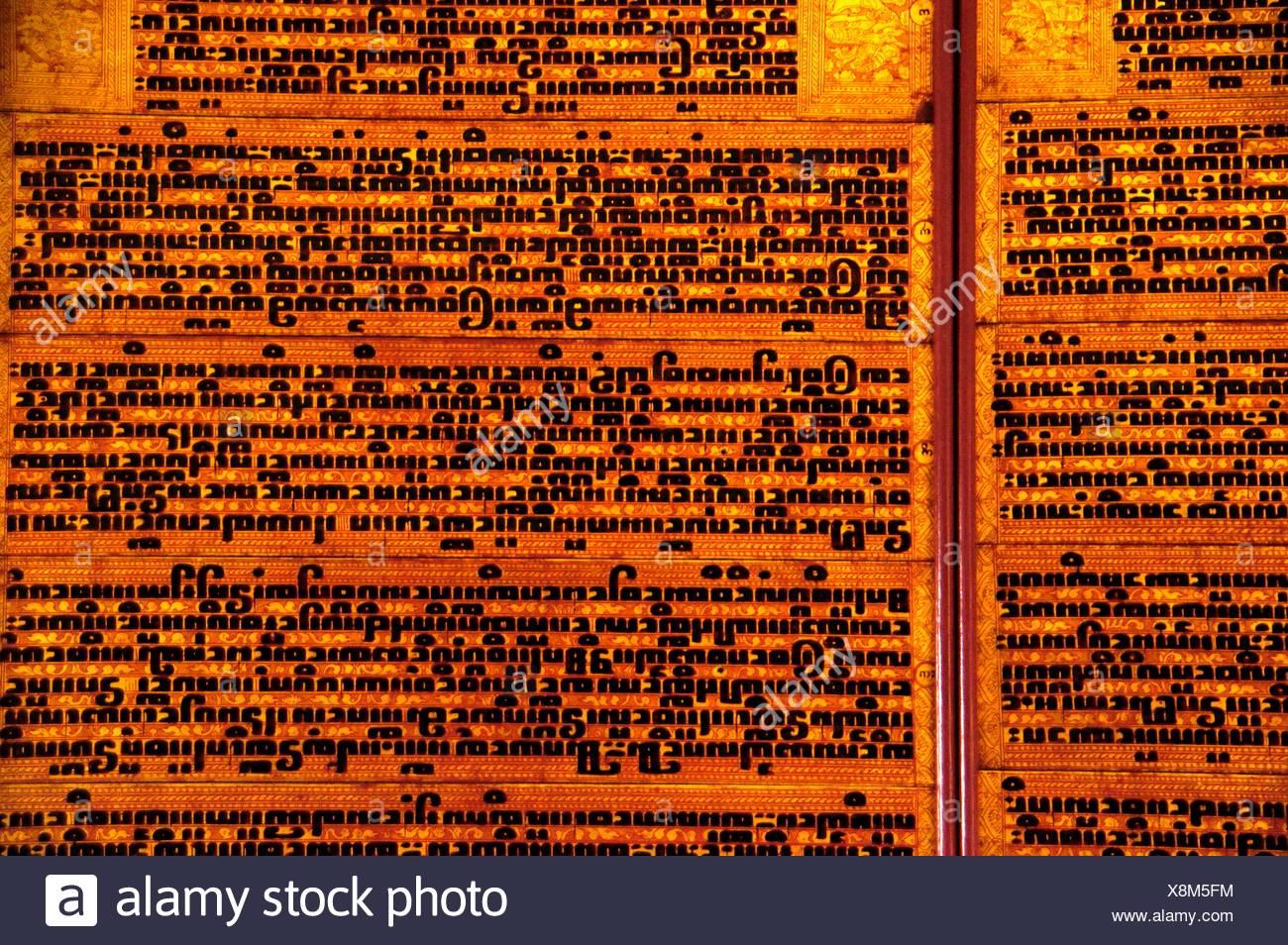 Il sanscrito pregando tabelle, Buddismo, India Immagini Stock