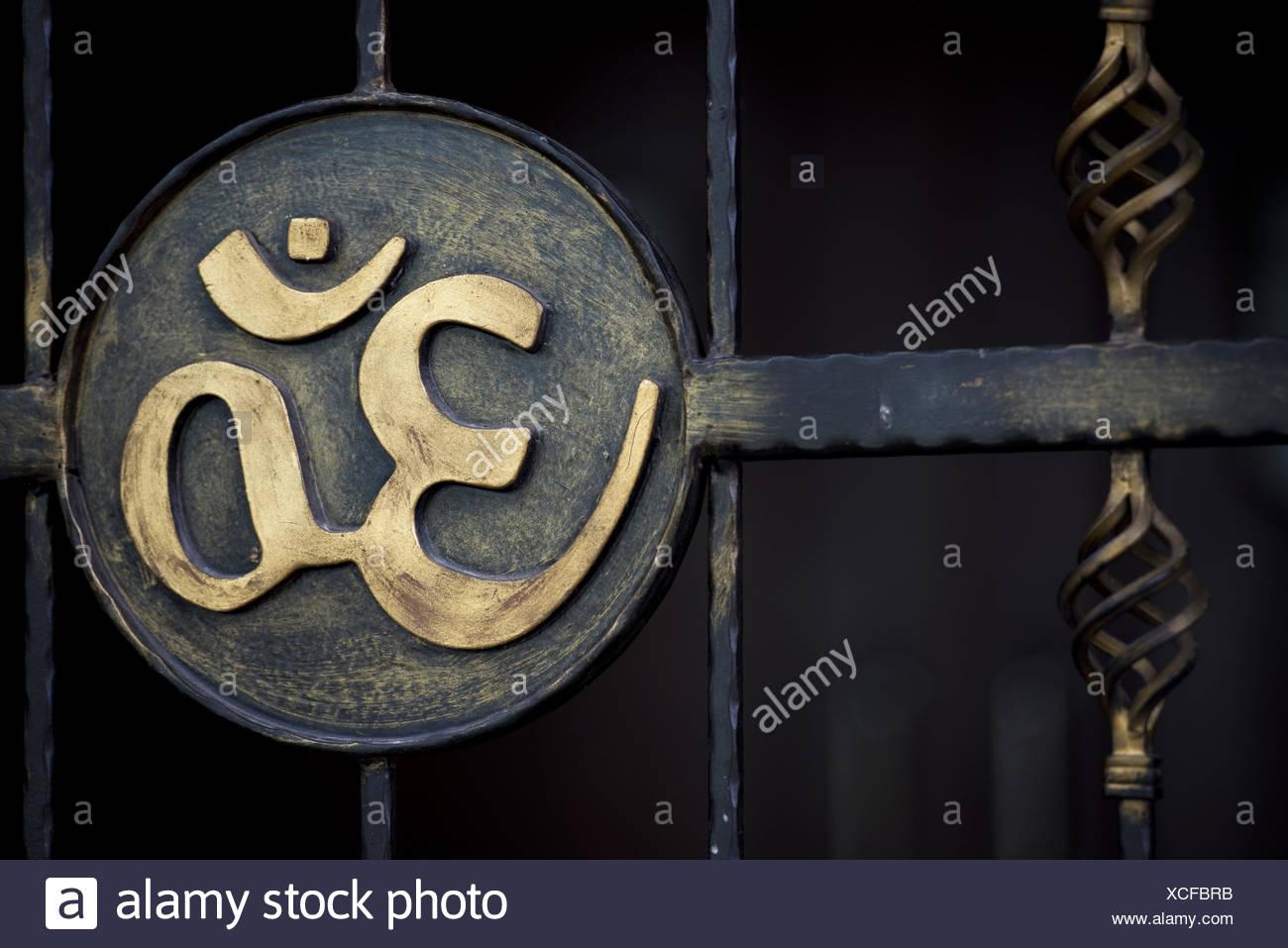 Om è un mantra e mistico del Sanscrito Immagini Stock