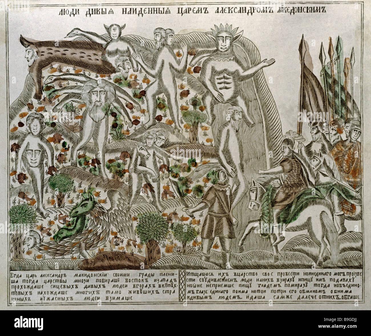 Lubok impressão popular em xilogravura reprodução Divii fabuloso criaturas encontradas por Alexandre Imagens de Stock
