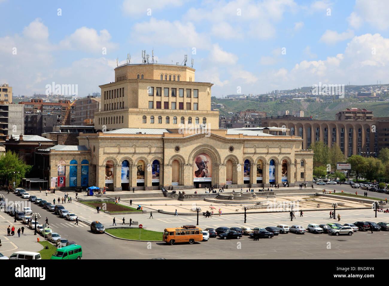 Praça da República, Yerevan, Arménia Imagens de Stock