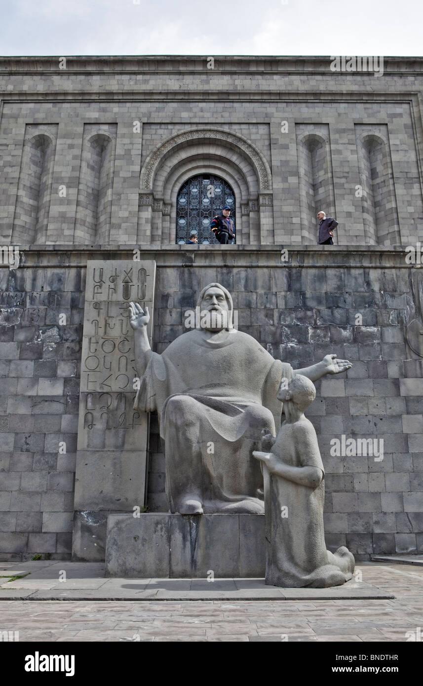 Museu de Manuscritos, Yerevan Arménia Imagens de Stock
