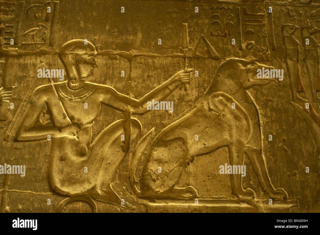 concepção ptolemaica templo de o hathor e maat deuses horus ammit o