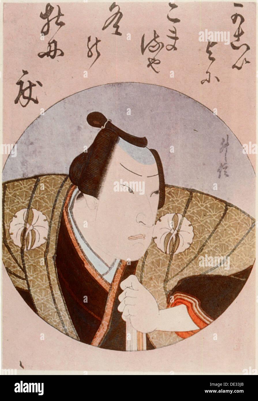 Xilogravura de Osaka retratar um ator do teatro Kabuki desempenhando um papel desconhecido. Imagens de Stock