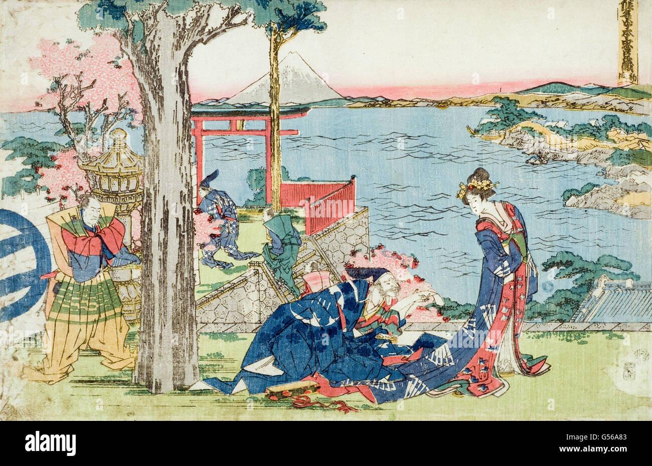 Katsushika Hokusai - Xilogravura Imagens de Stock