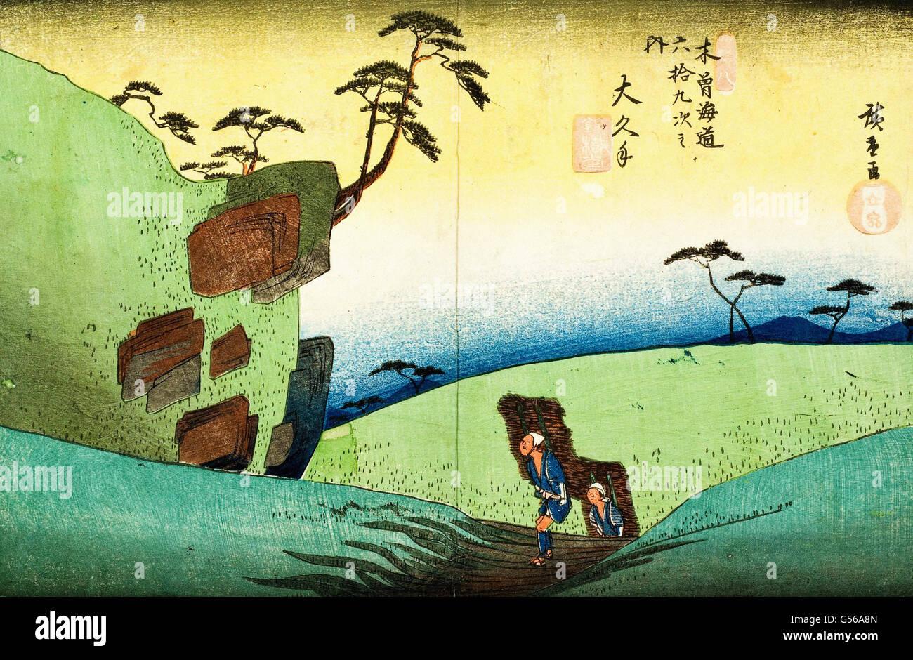Utagawa Hiroshige - Xilogravura Imagens de Stock