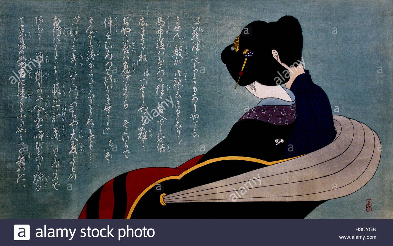 Rickshaw1935 Komura Settai 1887-1940 Japão ( cor xilogravura sobre papel ) Imagens de Stock