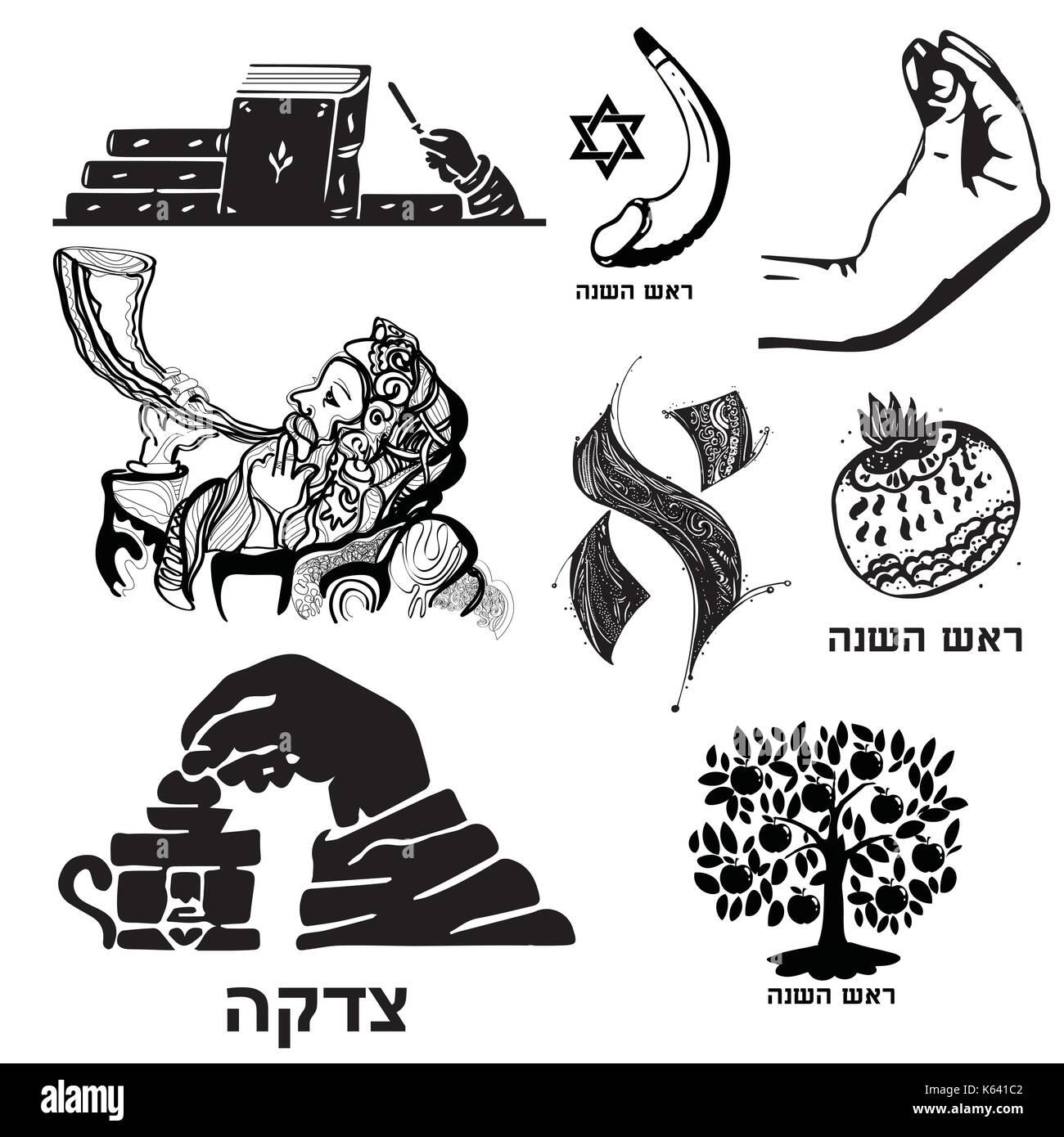 conjunto de símbolos religiosos hebraico rosh judia doodle lado
