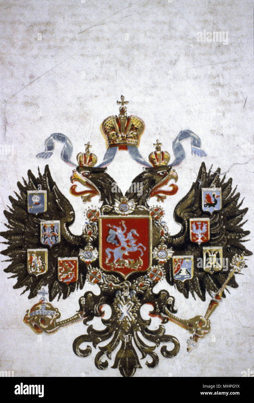 The Imperial Russian coat of arms (Romanov family), a double-headed
