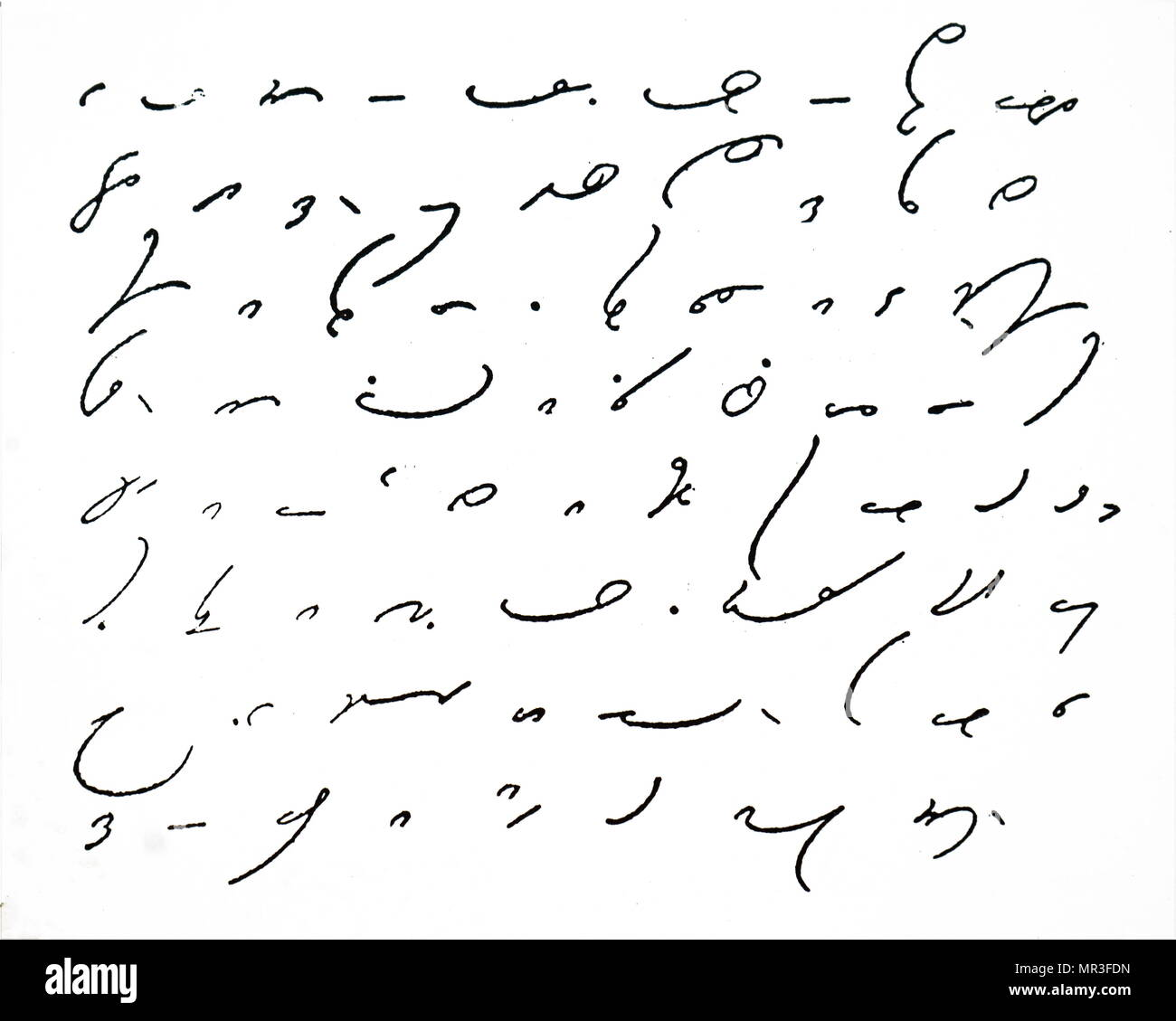 Sample of Gregg shorthand, a form of shorthand that was