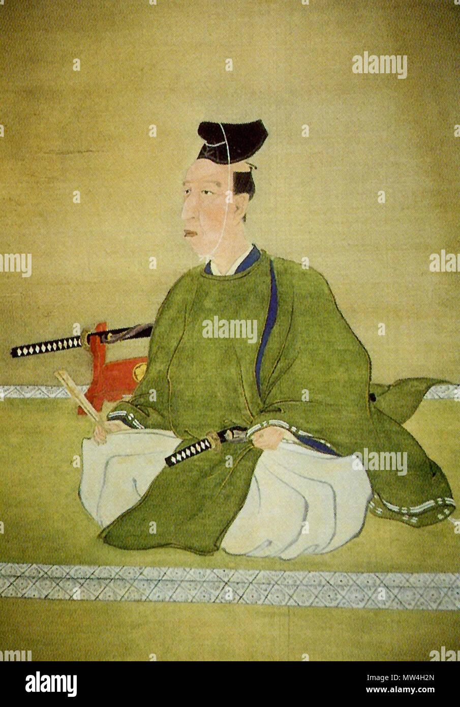 日本語: 多久茂鄰の肖像. . 1 de...
