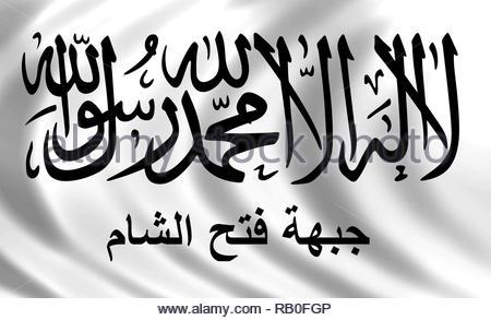 Al Nusra Front flag logo - Stock Image